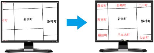 ラベル主題図の画面内自動配置