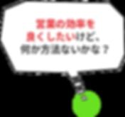 sec1_bubble_2.png