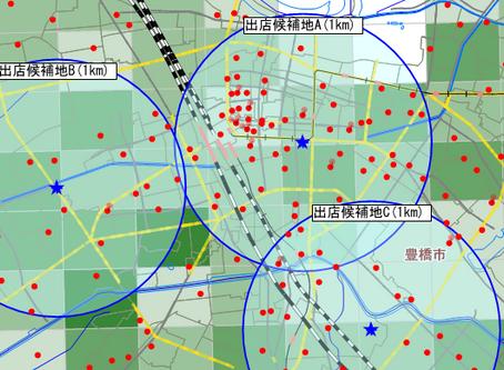 平成27年国勢調査データ搭載『楽商地図 3』好評発売中!