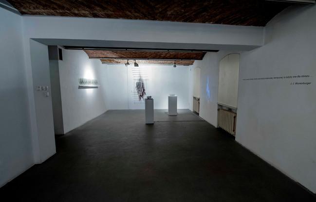 Galeria AT Poznań
