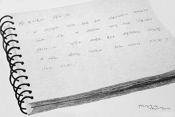 Q-piece 17 - 판화지위에 연필 - 30x20cm - 2019.j