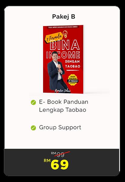ebook borong china taobao .png