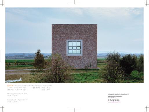 インゼル ホンブロイヒ   アーティストインレジデンス(ドイツ)Stiftung Insel Hombroich Gastatelier 2019