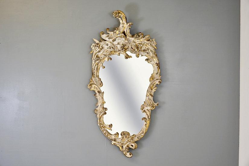 Ornate Carved Mirror