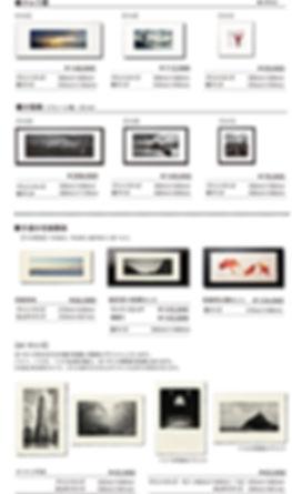 アートフレーム フォトフレーム 額縁:インテリアフォト 写真 手漉き和紙 額入り 壁掛け 壁飾り アート