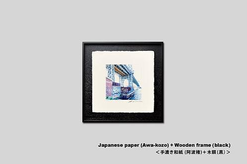 手漉き和紙,ニューヨーク,写真,インテリア,ウィリアムバーグブリッジ,橋,インテリアフォト,アート,額装,正方形,和室,オリジナルプリント,おしゃれ,モダン,プレゼント,壁掛け,壁飾り,装飾,ウォールアート,新築祝い