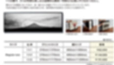 画期的な額装リバーシブル額:インテリアフォト 写真 和紙 額入り 壁掛け 壁飾り アート