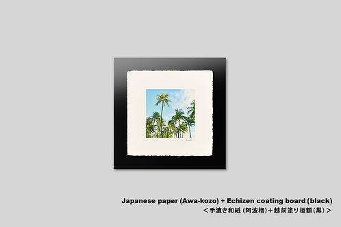 手漉き和紙,インテリア,写真,ハワイ,ヤシの木,南国,リゾート,トロピカル,正方形,新築祝い,プレゼント,和室,アート,壁掛け,アートポスター,おしゃれ,額装