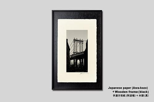 ニューヨーク,写真,手漉き和紙,インテリア,風景,マンハッタンブリッジ,橋,ダンボ地区,ブルックリン,インテリアフォト,アート,額装,オリジナルプリント,モノクロ,おしゃれ,モダン,プレゼント,壁掛け,壁飾り,新築祝い