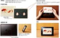 手すき和紙,卓上額,フォトフレーム,インテリア,写真,額装,額入り,壁掛け,壁飾り,ウォールアート,アートフレーム,インテリアフォト,ギフト