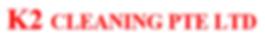 K2 logo.PNG