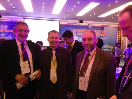 Всемирный конгресс китайской медицины