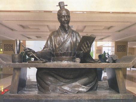 Выдающийся китайский врач Чжан Чжунцзин