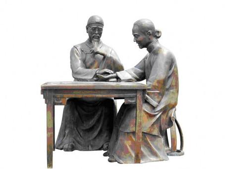 Развитие китайской медицины в современном обществе (начало)