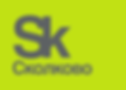 Logo_of_the_Skolkovo_Foundation.svg.png