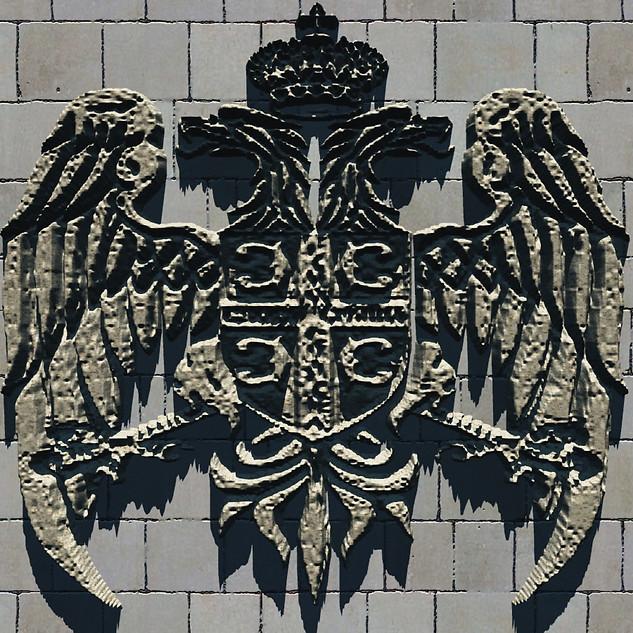 Serbian Coat of Arms