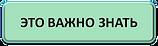 ustanovka-gazovoj-kolonki-chto-vazhno-znat