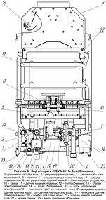 ustrojstvo-gazovoj-kolonki-neva-4511