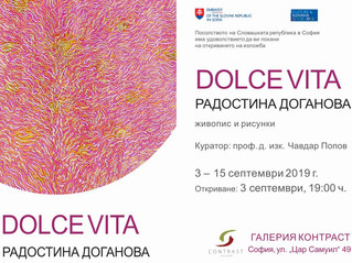 2019 - Dolce Vita Exhibition,  SOFIA, BULGARIA