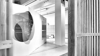 AOK Projekthaus