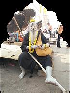 Uttarpradesh.png