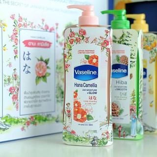 Vaseline Japanese limited Edition