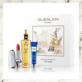 Guerlain x KingPower