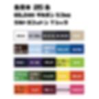 スクリーンショット 2019-07-31 20.44_edited.png