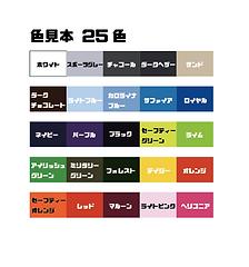 スクリーンショット 2019-08-03 3.48.42.png
