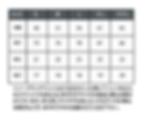 スクリーンショット 2019-08-03 3.20.49.png