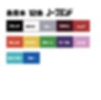 スクリーンショット 2019-07-31 20.22.14.png