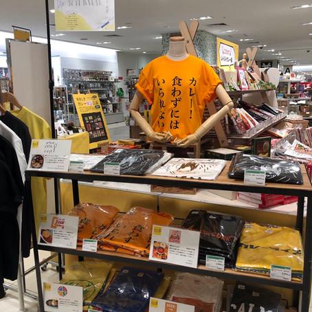 着るスパイス第一弾@東急ハンズ梅田店