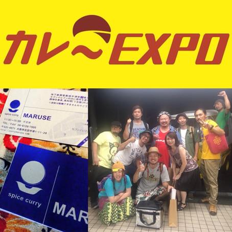 9/22・24・25カレーEXPO出店と変則営業のお知らせ