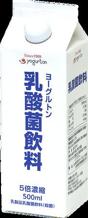乳酸菌飲料.png