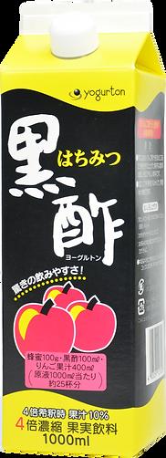 はちみつ黒酢.png