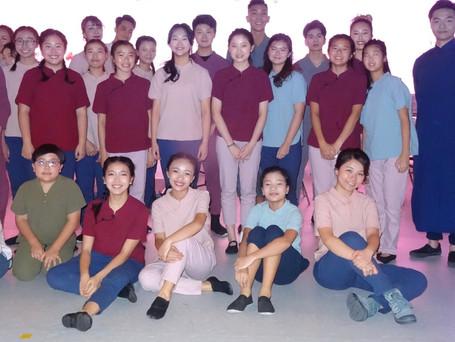 Art Mentor International Limited