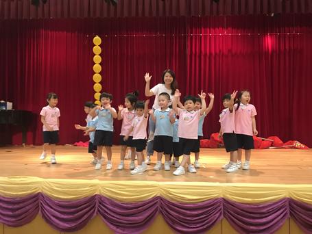 Po Leung Kuk Tse Wong Pui Kuen Kindergarten
