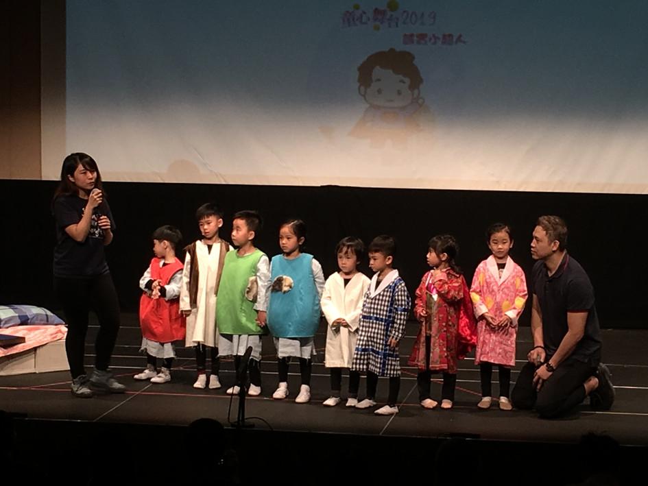 The Hong Kong Children's Musical Theatre