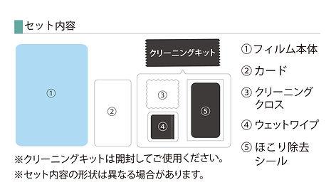 アートボード 72_3x-100.jpg