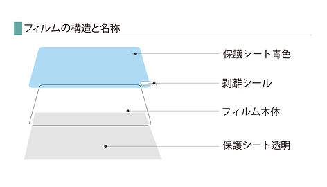 アートボード 71_3x-100.jpg