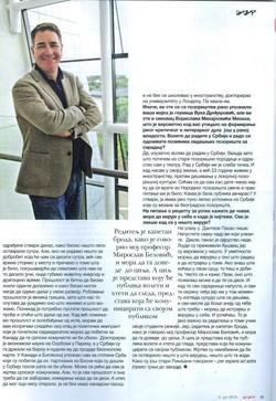 Bazar interview (2/2)