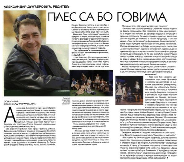 Ilustrovana Politika interview