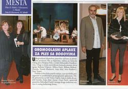 Dancing at Lughnasa / Hello magazine