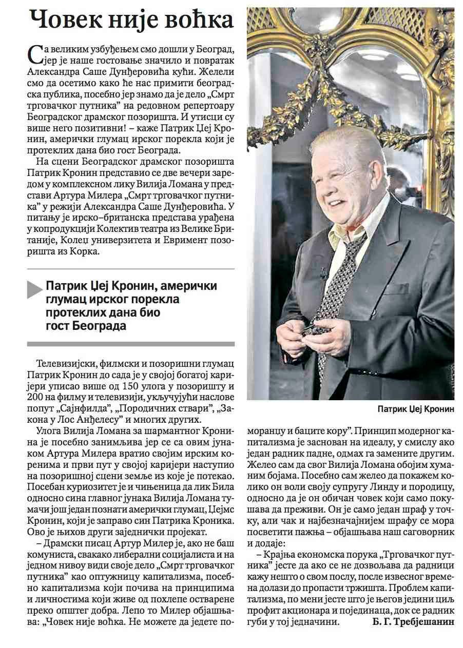 Politika / DOAS reportage