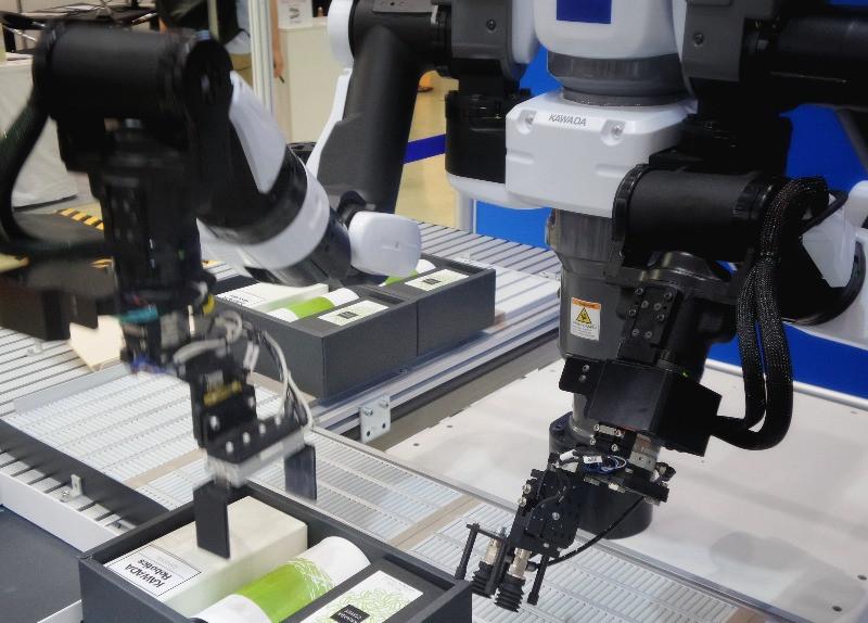 MIT algoritmo robot
