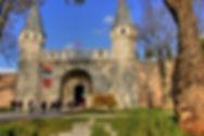topkapi palace 2.jpg