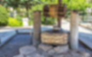 St. Paul's Well (Tarsus) 3.jpg