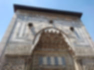 Karatay Madrasah 2.jpg