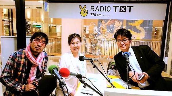 ラジオ 修正画像-1.jpg