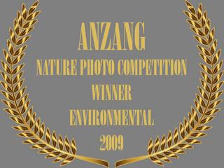 ANZANG PHOTO COMP 2009.png